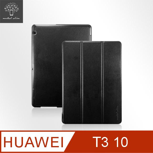 for Huawei MediaPad T3 10.0 高仿小牛皮三折立架式皮套