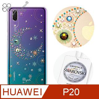 apbs Huawei P20 施華洛世奇彩鑽手機殼-星月透明