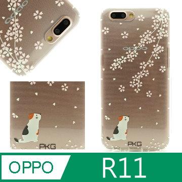 【PKG】For:OPPO R11彩繪空壓氣囊保護殼-(浮雕彩繪-櫻花貓)