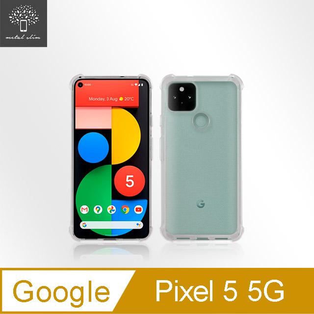 Metal-Slim Google Pixel 5 5G 強化軍規防摔抗震手機殼