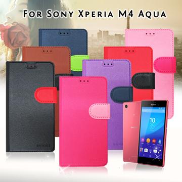 MONIA Sony Xperia M4 Aqua 專利鏡頭防撞 防潑水皮套
