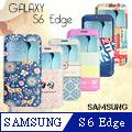 VXTRA Samsung Galaxy S6 Edge G9250 藝術彩繪視窗皮套