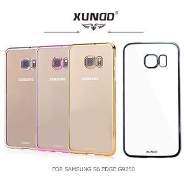 XUNDD 訊迪 Samsung Galaxy S6 edge G9250 爵士電鍍保護殼