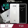 VXTRA 樂金 LG V20 防摔氣墊保護殼