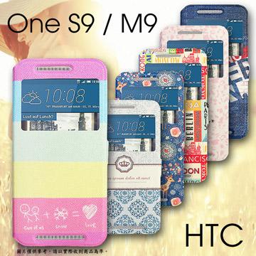 VXTRA HTC One S9 / M9  藝術彩繪視窗皮套