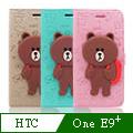 LINE原廠-HTC One E9+ 背包熊大磁吸公仔立架側掀皮套