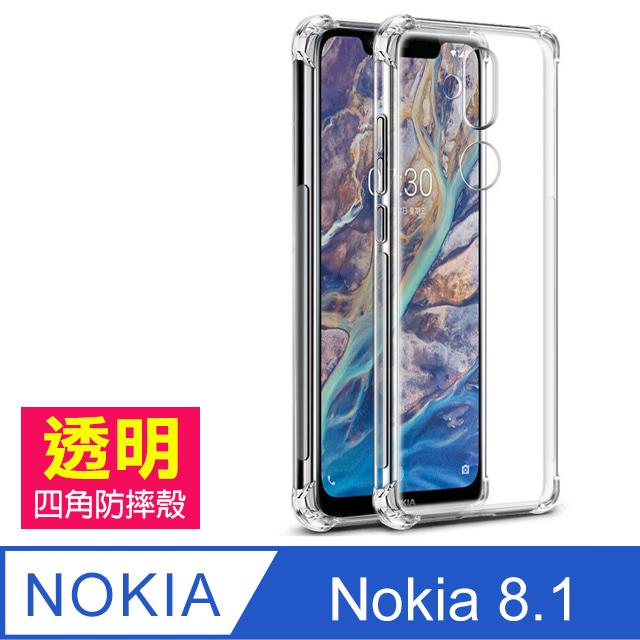 Nokia8.1保護套 手機 全透明 四角防摔氣囊 手機殼 Nokia 8.1 保護殼