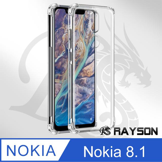 Nokia8.1保護套 透明 四角 防摔氣囊 手機殼 Nokia 8.1 保護殼 手機套