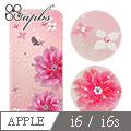 apbs APPLE iPhone6 施華洛世奇彩鑽保護殼-仙人掌系列