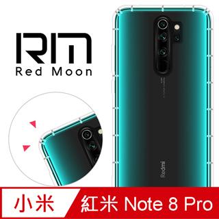 RedMoon Xiaomi 紅米 Note 8 Pro 防摔透明TPU手機軟殼