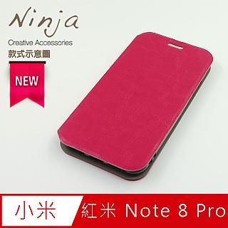 【東京御用Ninja】Xiaomi紅米 Note 8 Pro (6.53吋)經典瘋馬紋保護皮套(桃紅色)