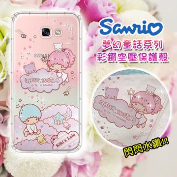 三麗鷗授權 雙子星仙子 KiKiLaLa 三星 Samsung Galaxy A7(2017) 夢幻童話 彩鑽氣墊保護殼(雙子雲朵)