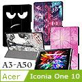 VXTRA ACER Iconia One 10 A3-A50 文創彩繪 隱形磁力皮套 平板保護套