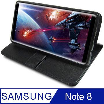Samsung Galaxy Note8 6.3吋精緻荔枝紋支架造型皮套 + 螢幕保護貼
