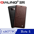 QIALINO SAMSUNG Galaxy Note 8 經典皮套