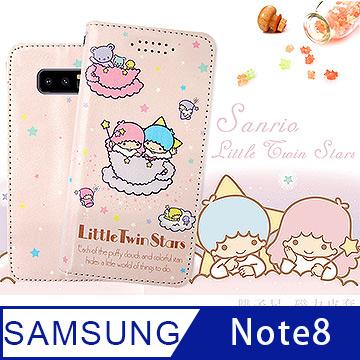 三麗鷗授權 Kikilala 雙子星 Samsung Galaxy Note8 隱形磁力皮套(咖啡杯)