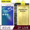 NEW CASE ASUS ZENFONE LIVE (ZB501KL) 氣墊空壓殼