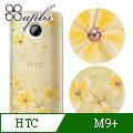 apbs HTC One M9+ M9 PLUS 施華洛世奇彩鑽保護殼-小茉莉系列