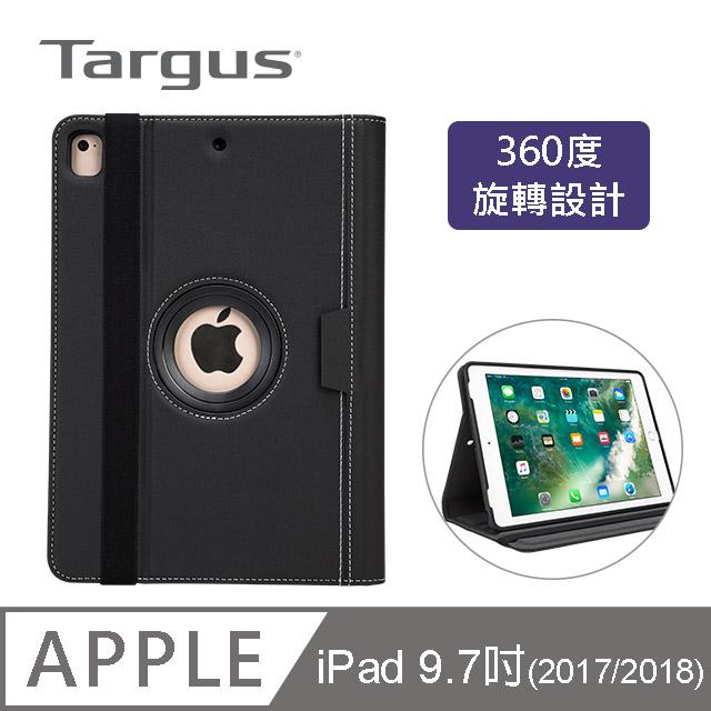 ▼支援最新9.7吋 iPad 2018▼Targus iPad Air 1,2/iPad Pro 9.7'(黑)平板殼-THZ634GL