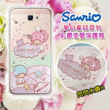 三麗鷗授權 雙子星仙子 KiKiLaLa Samsung Galaxy J7 Prime 夢幻童話 彩鑽氣墊保護殼(雙子雲朵)