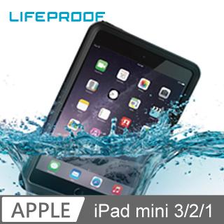 LP iPad mini3 全方位防水/雪/震/泥 保護殼-Fre(黑)