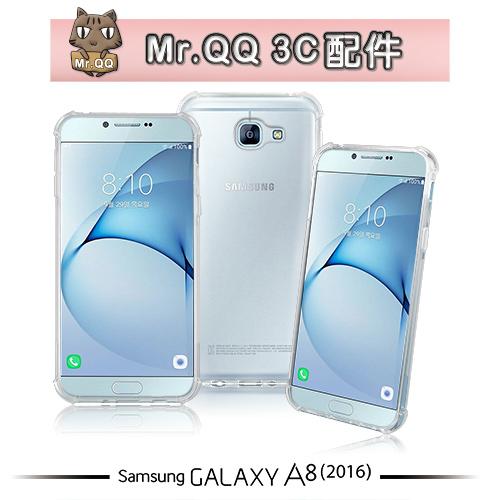 Mr.QQ Samsung Galaxy A8 (2016) 氣墊式防摔軟式保護套 - PChome線上購物