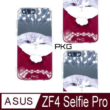 【PKG】For:ASUS ZenFone4 Selfie Pro (ZD552KL)彩繪空壓氣囊保護殼-(浮雕彩繪-霸王貓)