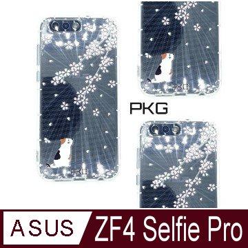 【PKG】For:ASUS ZenFone4 Selfie Pro (ZD552KL)彩繪空壓氣囊保護殼-(浮雕彩繪-櫻花貓)
