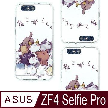 【PKG】For:ASUS ZenFone4 Selfie Pro (ZD552KL)彩繪空壓氣囊保護殼-(浮雕彩繪-流浪貓)