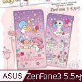 三麗鷗授權 KIKILALA 雙子星 ASUS ZenFone 3 5.5吋 ZE552KL 甜心彩繪磁扣皮套(星星樂園)