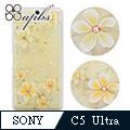 apbs Sony Xperia C5 Ultra 施華洛世奇彩鑽保護殼-小茉莉系列
