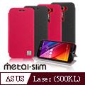 Metal-Slim ASUS ZenFone 2 Laser(ZE500KL)亞麻紋側翻站立皮套