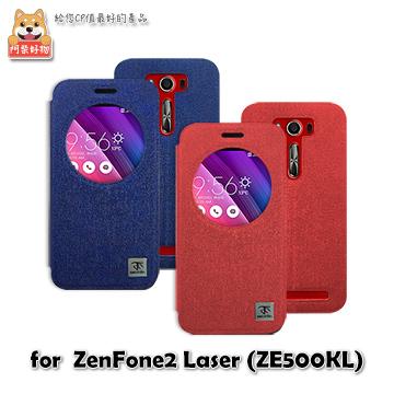 阿柴好物 ASUS ZenFone2 Laser (ZE500KL) 埃及紋PC殼站立皮套
