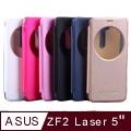 華碩 ASUS ZenFone 2 Laser (ZE500KL) 5吋 智能-休眠功能 扣合式 保護皮套
