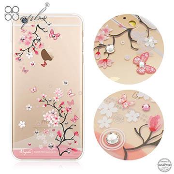 apbs APPLE iPhone6s /iPhone6 4.7吋 施華洛世奇彩鑽手機殼-日本櫻