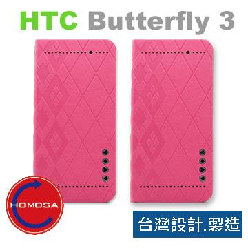 HOMOSA  HTC butterfly 3 可站立 幾何格紋皮套-粉