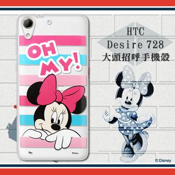 迪士尼Disney正版授權 宏達電 HTC Desire 728 /  D728x 大頭招呼系列軟式手機殼(米妮)