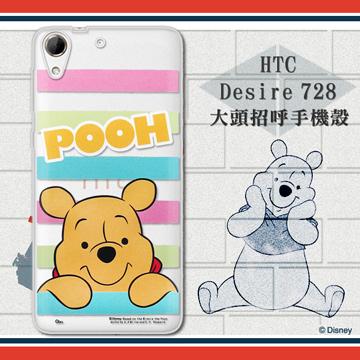 迪士尼Disney正版授權 宏達電 HTC Desire 728 /  D728x 大頭招呼系列軟式手機殼(維尼)