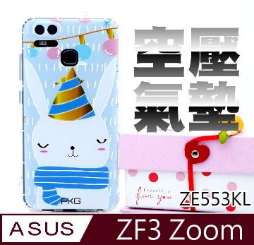 【PKG】For:ASUS ZENFONE3 ZOOM (ZE553KL)彩繪空壓氣囊保護殼-(浮雕彩繪-雪白兔)