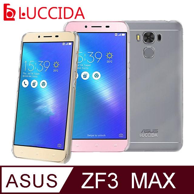 ASUS ZenFone3 Max ZC553KL LUCCIDA 全透明加強抗刮保護殼