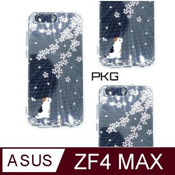 【PKG】For:ASUS ZenFone4 MAX (ZC554KL)彩繪空壓氣囊保護殼-(浮雕彩繪-櫻花貓)