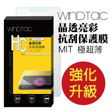 HTC U Play 專用手機螢幕保護貼