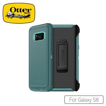 OtterBox Galaxy S8 防禦者系列保護殼-水藍 54519