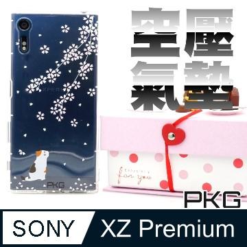 【PKG】For:SONY XZ Premium 彩繪空壓氣囊保護殼-(浮雕彩繪-櫻花貓)