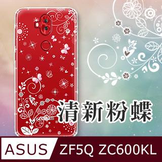 EVO CASE ASUS ZenFone 5Q 奧地利水鑽彩繪手機殼 - 清新粉蝶 (ZC600KL)