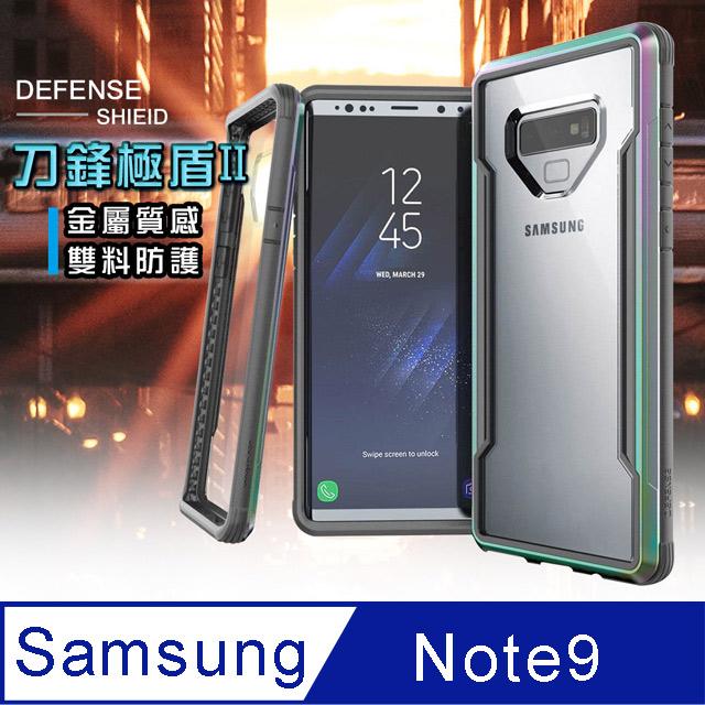 DEFENSE 刀鋒極盾II  Samsung Galaxy Note9   耐撞擊防摔手機殼(繽紛虹)  防摔殼 保護殼