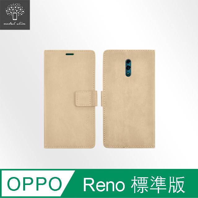 Metal-Slim OPPO Reno 標準版 高仿小牛皮金色磁吸TPU皮套