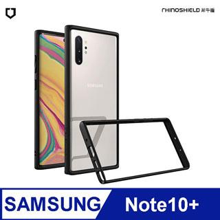 犀牛盾 Crashguard防摔邊框手機殼 - Samsung Galaxy Note 10+ 黑色