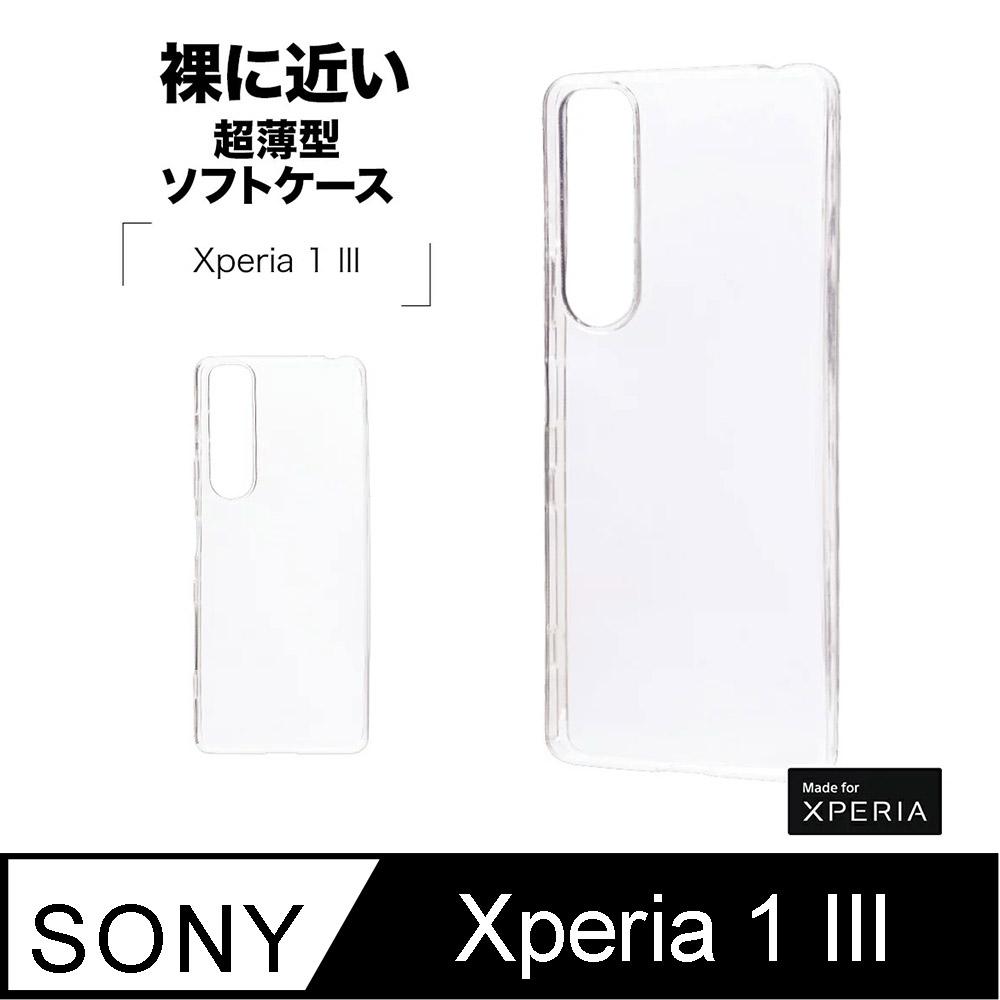 日本Rasta Banana Sony Xperia 1 III TPU 軟質全透明保護殼
