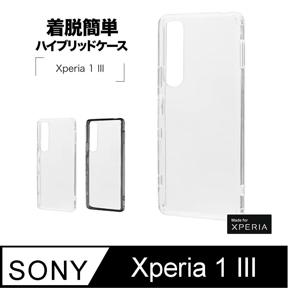 日本Rasta Banana Sony Xperia 1 III 複合材質透明保護殼